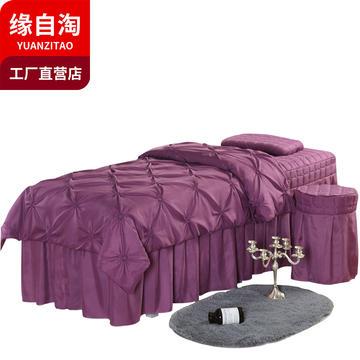 缘自淘家纺 磨毛纯色美容被套单件美容院被芯用被罩