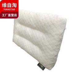 缘自淘家纺  美容配件美容碎乳胶枕芯 碎乳胶白色