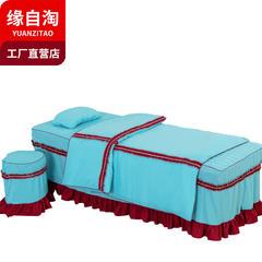 缘自淘家纺  美容床罩四件套英伦磨毛系列支持一件代发 80*190方头【四件套】 英伦蓝色