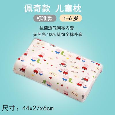 44*27CM/30*50CM 儿童乳胶枕头 44*27cm 佩奇