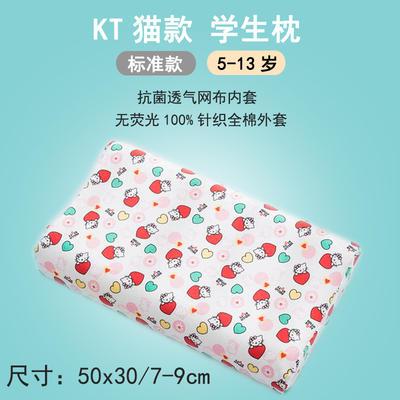 44*27CM/30*50CM 儿童乳胶枕头 30*50cm   KT猫