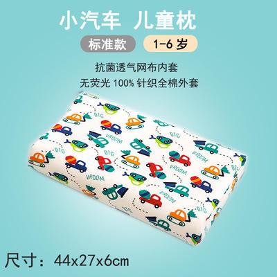 44*27CM/30*50CM 儿童乳胶枕头 44*27cm 小汽车