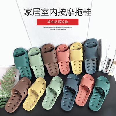 赠品抗菌夏被季拖鞋家居家用室内浴室防滑漏水防臭凉席拖鞋男士 女鞋常规(37-38) 花色花型随机