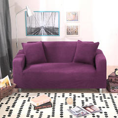 木木家纺 玉米绒沙发套 235-300cm/四人 玉米绒紫色
