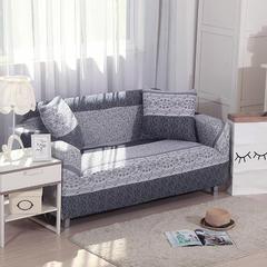 木木家纺  沙发套 三人位(190-230CM适用) 费列罗