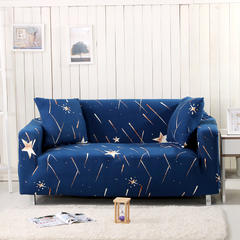 木木家纺 沙发套 双人位(145-185CM适用) 流星雨