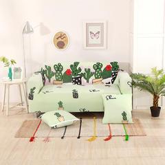 木木家纺 沙发套 单人位(90-140CM适用) 仙人掌-绿