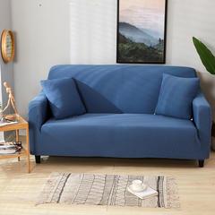 防水全包万能沙发套 四人(235-300cm) 深灰色