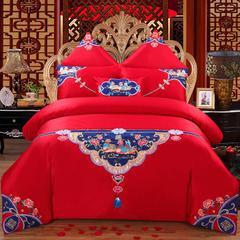 大红婚庆刺绣花四件套结婚喜庆多件套(挚爱一生) 标准(1.5m床/1.8m床) 四件套