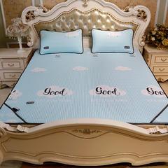 皇钻家纺   2018新品天丝软凉席床垫款 120*200cm两件套 云朵蓝
