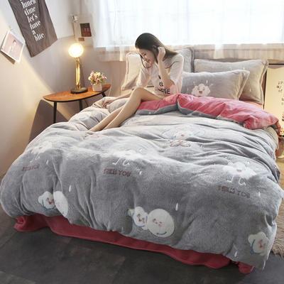 2018新款-零静电雪花绒四件套 1.8m(6英尺)床 开心云朵
