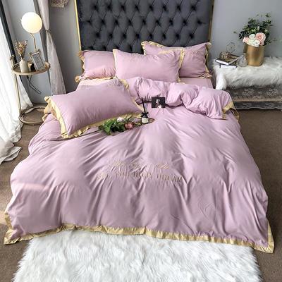 2019新款纯色绣花宽边四件套 1.2m床单款三件套 香芋紫