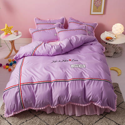 2018INS典藏版爆款全棉四件套(床裙款) 1.2m床裙款三件套 love-紫粉