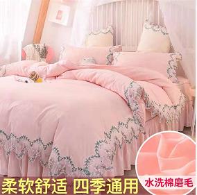 2020新款玫瑰秘密系列四件套-床裙款 1.2m床裙款三件套 玫瑰秘密-玉
