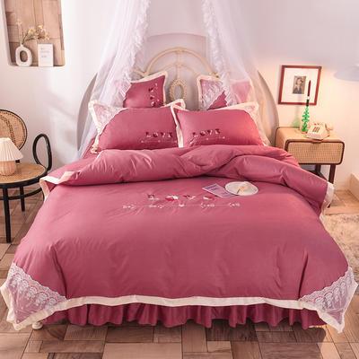 2020新款初春新品挚爱系列四件套-床单款 1.2m床单款三件套 挚爱-豆沙