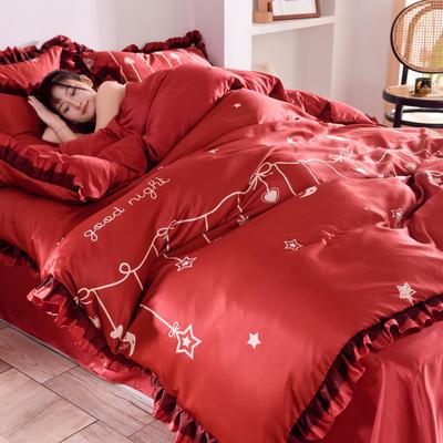 2020新款水洗真丝蕾丝花边款四件套 1.5m床单款 心动-红