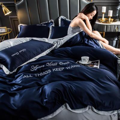 2020盛夏水洗真丝四件套 1.5m床单款 宝蓝+灰