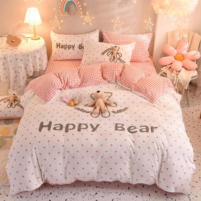 2020新款毛巾绣牛奶绒+萌熊系列四件套 1.2m床单款三件套 快乐熊-爱心