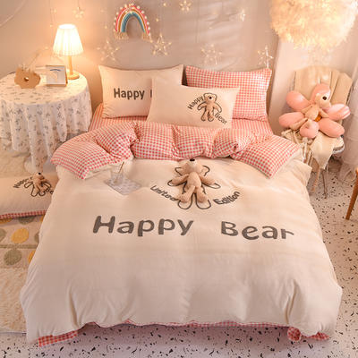 2020新款毛巾绣牛奶绒+萌熊系列四件套 1.5m床单款四件套 快乐熊-粉白