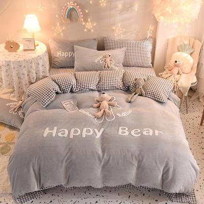 2020新款毛巾绣牛奶绒+萌熊系列四件套 1.8m床单款四件套 快乐熊-灰