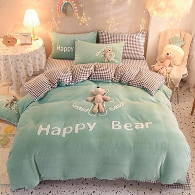 2020新款毛巾绣牛奶绒+萌熊系列四件套 1.5m床单款四件套 快乐熊-浅绿
