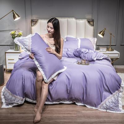 2021新款水洗真丝公主风蕾丝四件套 1.5m床单款四件套 高贵紫