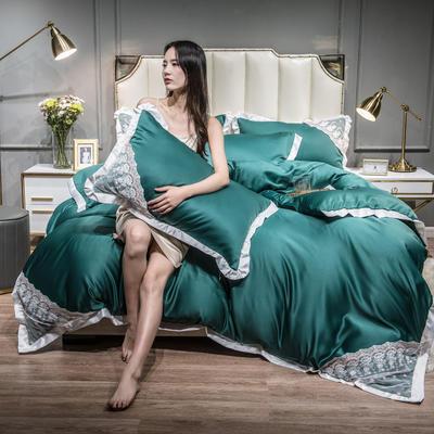2021新款水洗真丝公主风蕾丝四件套 1.5m床单款四件套 孔雀绿