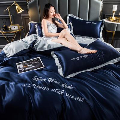 2021新款水洗真丝刺绣四件套(盛夏系列) 1.5m床单款四件套 宝蓝+灰