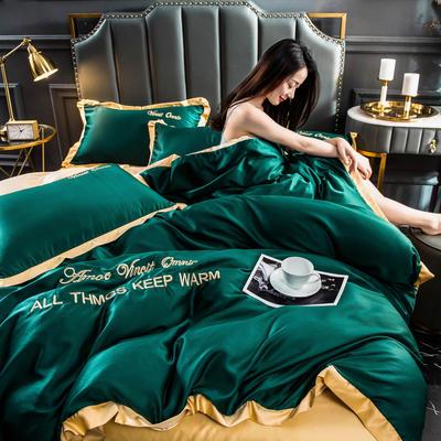 2021新款水洗真丝刺绣四件套(盛夏系列) 1.5m床单款四件套 墨绿+姜黄