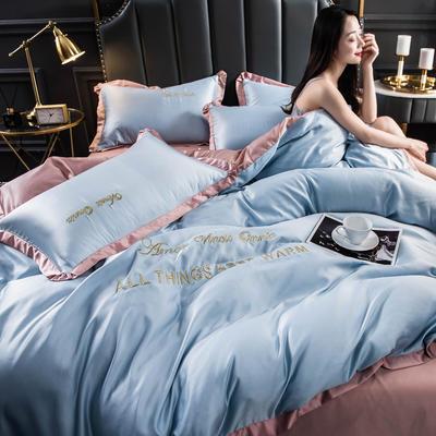 2021新款水洗真丝刺绣四件套(盛夏系列) 1.5m床单款四件套 水蓝+香槟