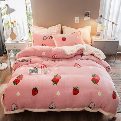 2019新款A版牛奶絨B版羊羔絨四件套 1.5m床單款四件套 羊羔絨-草莓不魅