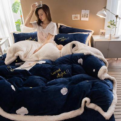 2019新款A版牛奶絨B版羊羔絨四件套 1.5m床單款四件套 羊羔絨-云朵