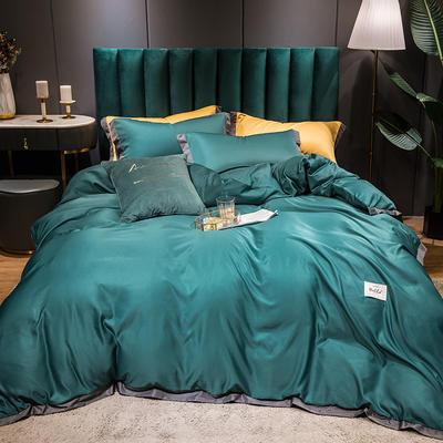 2020新款水洗真丝四件套 1.8m(6英尺)床 孔雀绿