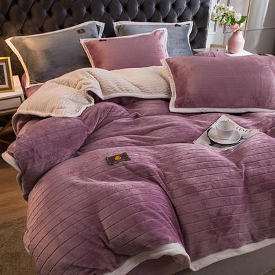 2020新款A版牛奶绒B版贝贝绒四件套 1.5m床单款四件套 香芋紫