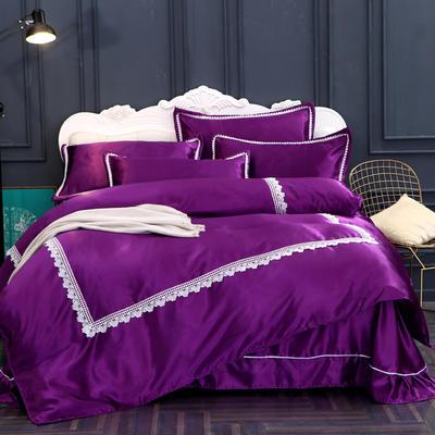 纯色冰丝花边四件套 1.5m(5英尺)床 高贵深紫