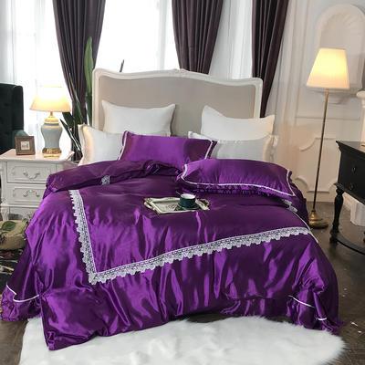 2019新款纯色冰丝花边四件套实拍图 1.5m床 高贵深紫