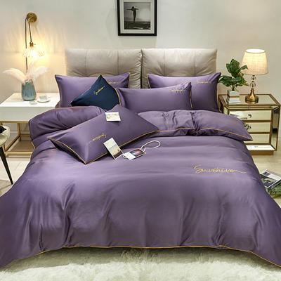 2020新款60贡缎长绒棉四件套 1.5m床单款四件套 帝王紫