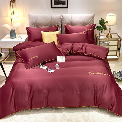 2020新款60贡缎长绒棉四件套 1.5m床单款四件套 嫣紫红