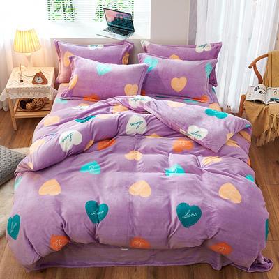 2020新款牛奶绒印花加厚法莱绒水晶绒宝宝绒雕花绒四件套 1.5m床单款四件套 五彩爱心(紫)