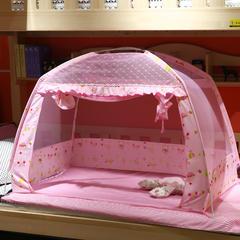 儿童蚊帐系列-(童年乐园 --2017年新款) 115cm*75cm*100cm粉色