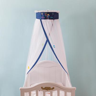 圆顶宫廷蚊帐-儿童蚊帐系列-(初心-baby2017年新款) 帐身周长6.5米,支架高度2米(蓝色)