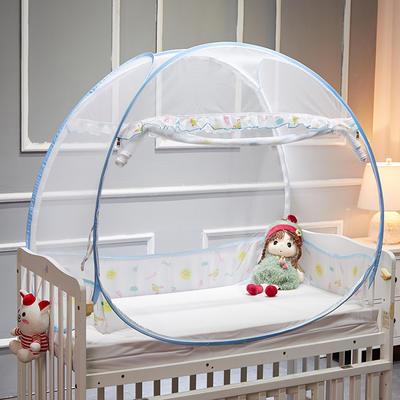 儿童蚊帐-小太阳婴儿蚊帐 蓝色120*65cm