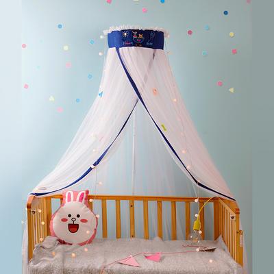 2019年儿童蚊帐(初心--2019年新款) 帐身周长6.5米/支架高度2米 初心-baby 蓝色