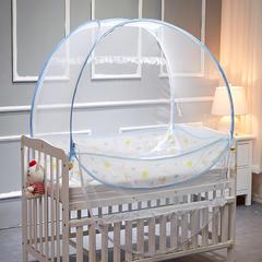 2018年儿童蚊帐(小太阳免安装婴儿蚊帐) 110CMX60CM 蓝色