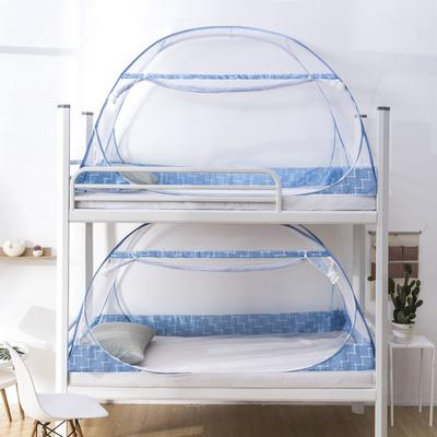 2019新款-学生床蚊帐(步步高) 0.9学生床(送风扇杆) 步步高蓝色