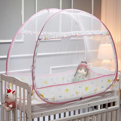 儿童蚊帐-小太阳婴儿蚊帐 160*80cm 粉色
