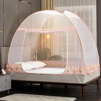 2021新款免安装蒙古包蚊帐—向日葵系列 120cm*195cm单门 向日葵-粉色