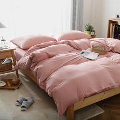 针织全棉素色四件套单品系列 -床笠 120*200 暗粉素色