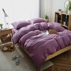 针织全棉素色四件套单品系列-被套 150*200 淡紫素色