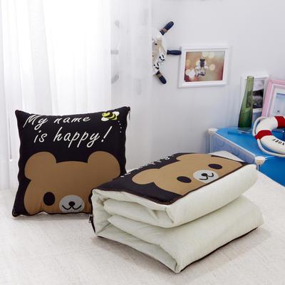数码印花抱枕被系列 小号(40*40展开100*150cm) 咖色小熊